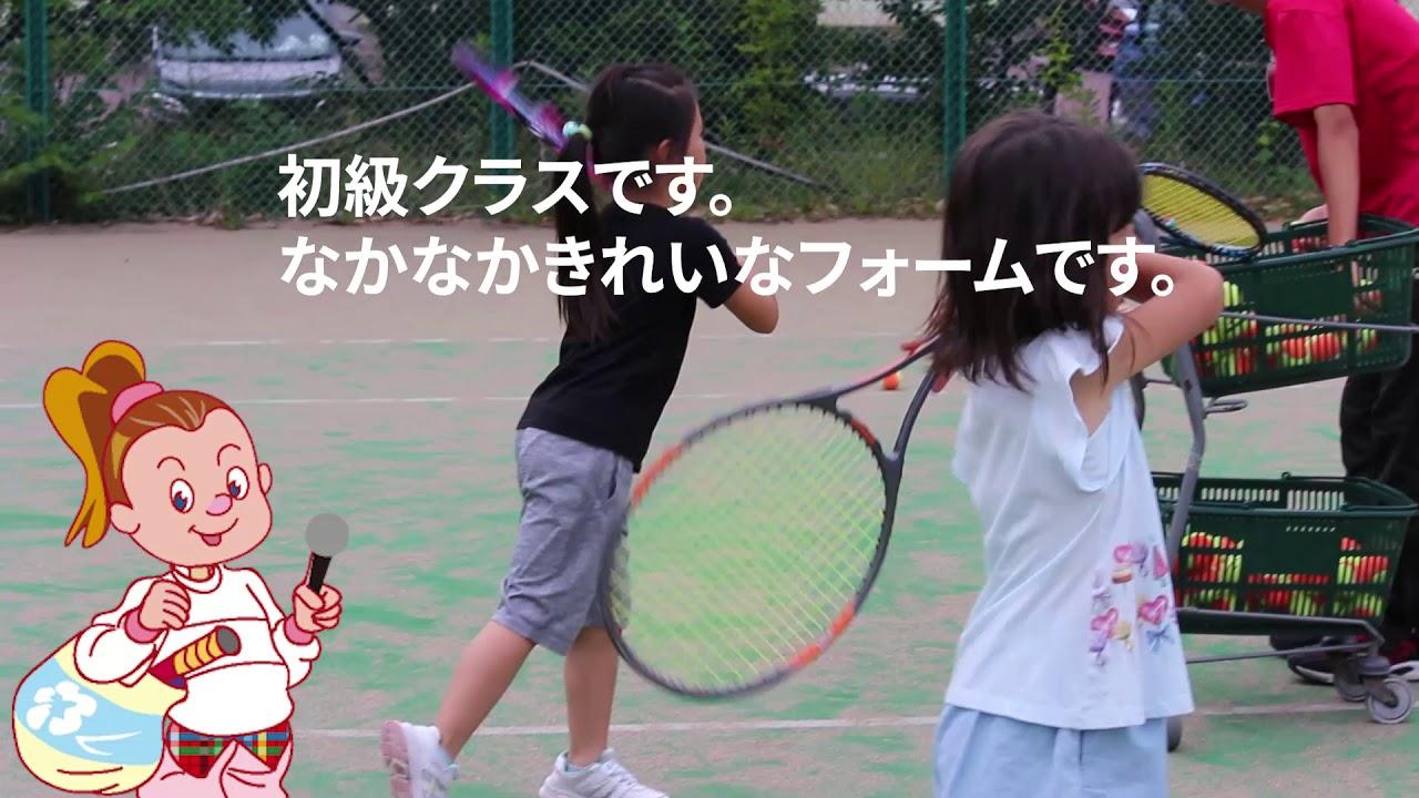 横須賀ダイヤランドテニスクラブキッズ・ジュニアクラスレッスン風景