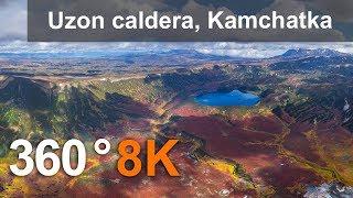 360°, Uzon caldera, Kamchatka, Russia. Part I. 8K aerial video