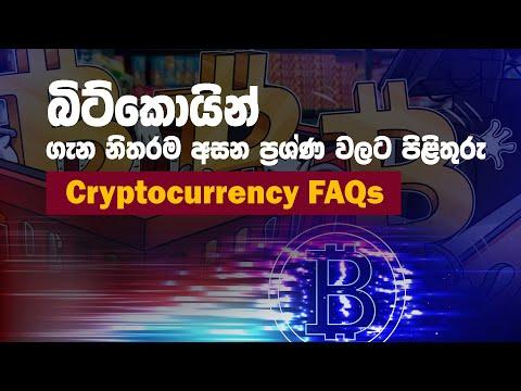 Înscrieți- vă la profitul bitcoin