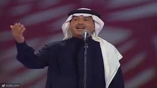 محمد عبده - في الجو غيم | دبي 2005 - HD تحميل MP3