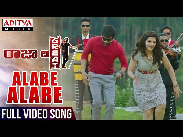 Alabe Alabe Full Video Song | Raja The Great Movie Songs | Ravi Teja, Mehreen