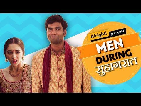 Alright!Thoughts During Suhaag Raat Part 2: DulhaFt. Nikhil Vijay&ampKritika Avasthi