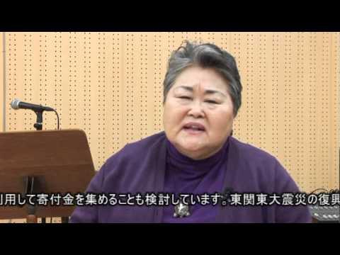 亀渕友香インタビュー - YouTube...