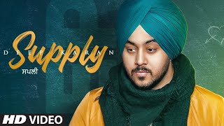 SUPPLY SONG LYRICS DEEP KARAN