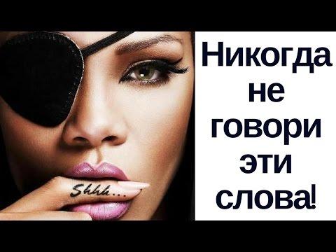Песня мы желаем счастья вам минусовка и текст песни