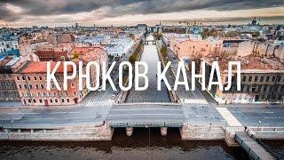 Мосты Петербурга. Крюков канал // Saint Petersburg Bridges. Aerial.Timelab.pro