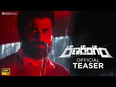 Actor Sharwanand New Movie Ranarangam Official Teaser
