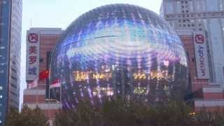 preview picture of video 'HANS YAHAM Sphere Mesh LED Display'