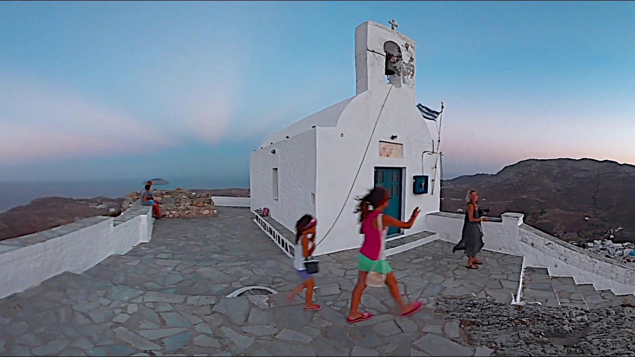 Σέριφος Χώρα - VR 360 - VR360