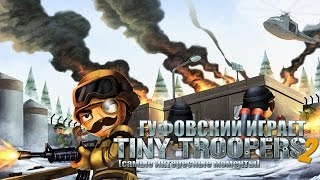 tiny troopers 2 mod apk unlimited money and medals