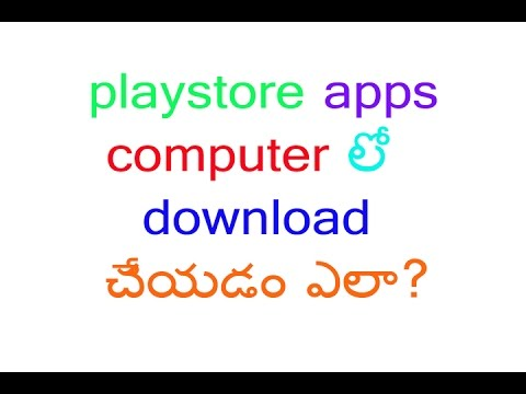 How to download playstore apps in pc  Telugu audio  