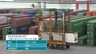 博多港国際コンテナターミナル 日本語ショートバージョン
