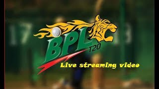 gtv live cricket bpl 2019 today match - TH-Clip