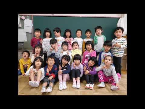 Marunouchi Nursery School