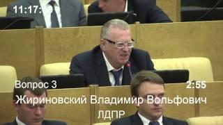 Жириновский: мы вынудили Митрофанова бежать за границу 01.07.2014