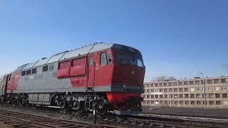 Тепловоз ТЭП70-0085 с поездом Москва-Архангельск