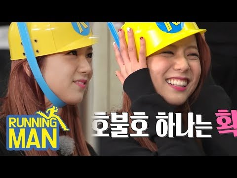 Name Three Male Celebrities Ji Soo Wants to Date!? [Running Man Ep 330]