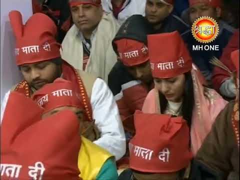 Live Maa Vaishno Devi Morning Full Aarti    15-01-2018