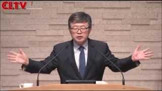 CLTV파워강좌(HD)_송태근목사의 마가복음강해(24회)_'멀리서 온 사람들'