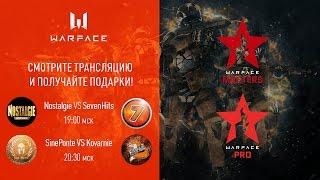 Warface Open Cup: Season 11. Masters & Pro: тур 5-2