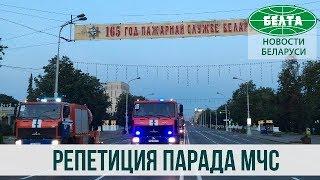 Репетиция парада МЧС в Минске