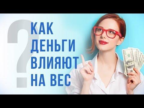 Вебинары по бинарным опционам видео для новичков