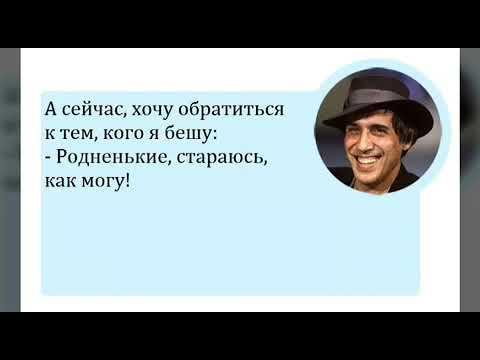 Афоризмы А.Челентано