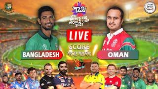 Live Score with Bangla Commentary   BAN LIVE SCORE   Otv Sports