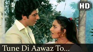 O Tune Di Aawaaz - Raj Babaar - Reena Roy - Ek Chitthi