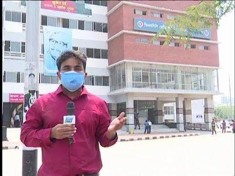 দেশের সবচেয়ে বড় কোভিড হাসপাতাল চালু হলো রাজধানীর মহাখালীতে | ETV News