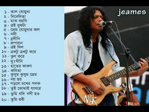 best of james bangla top 20 full song download 2018