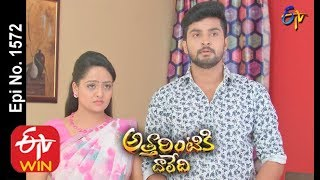Anand Rao takes a promise from Mukund and Krishnaveni to get married soon. Aishwarya goest to stay with Dora Babu as Nagamadevi expels her from the house.Welcome to ETV Win APP https://f66tr.app.goo.gl/apps  download for FREE, to watch your ETV Network channel's programmes any where any time. Krishnaveni is brought up by her maternal uncle, Krishna Babu. She and Babu's daughter grow up like sisters. Krishnaveni wishing to help her uncle's out of his financial problems takes up tutoring. There the mother of a mentally challenged young man proposes to her that if she weds her son, she would help her uncle with his financial needs. Krishnaveni agrees and marries the boy much against her uncle's wishes. Thus she finds herself stranded between her uncle's and her in|law's. how she would find her way out reconciling with life is the unfolding drama, #AttarintikiDaredi #Mukundh #Krishnaveni