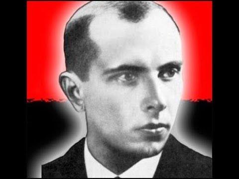 Ликвидация лидера ОУН Степана Бандеры