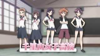 咲-Saki- 阿知賀編 Episode Of Side-A Portable ゲームプレイムービー 千里山女子高校編