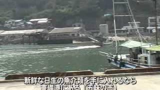 GoodyTV-ドライブ観光~岡山日生編