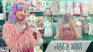 Kawaii Fashion Store In Los Angeles !