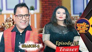 Mundre Ko Comedy Club || Season 2 || EPISODE 16 Trailer || Jyoti Magar