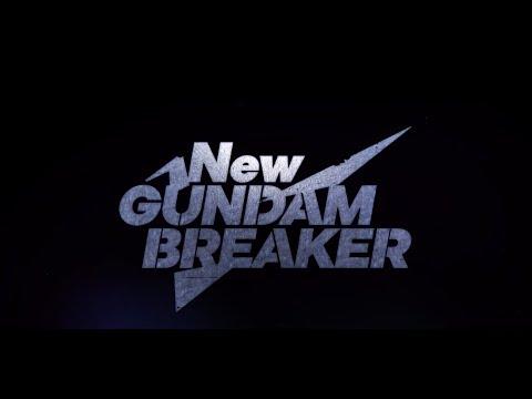 NEW GUNDAM BREAKER - Teaser Trailer | PS4 thumbnail