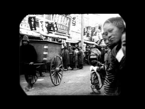 1913-1915: Views of Tokyo, Japan