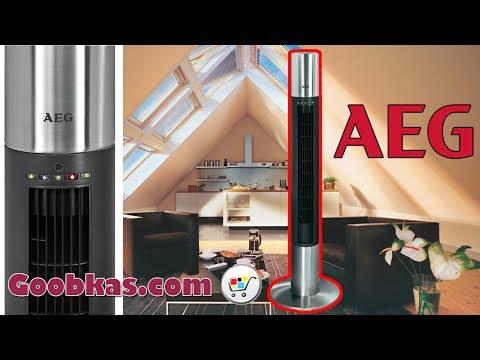 Вентилятор напольный AEG T VL 5537 Ventilator im freien Wentylator podłogowy