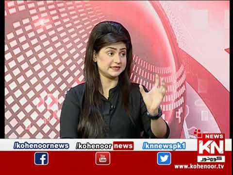 Kohenoor@9 17 November 2020 | Kohenoor News Pakistan