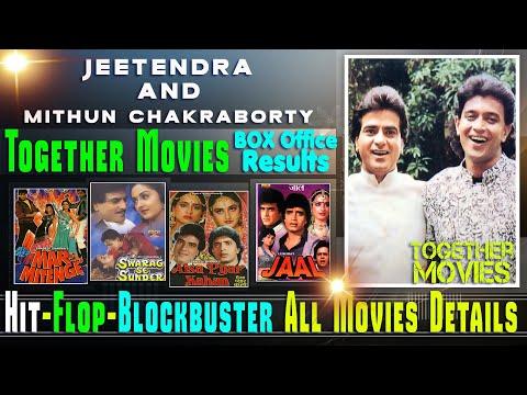 Jeetendra and Mithun Chakraborty Together Movies | Jeetendra and Mithun Chakraborty Hit and Flop.