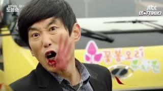 "смешной эпизод 2 из дорамы ""Силачка До Бон Сун"""
