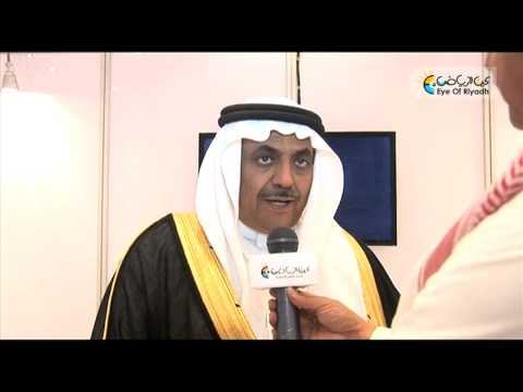 Abdullah Al-Kharashi - Governor of Retirement General Organization
