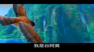 #459【谷阿莫】5分鐘看完2017沒有愛情的動畫電影《海洋奇緣Moana》