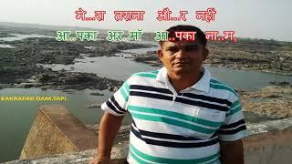 O Mere Dil Ke Chain Karaoke Lata Mangeshkar ओ मेरे दिल के चैन