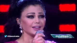 فرحانة - هيفاء وهبي وغادة الجريدي في البرايم العاشر - Haifa & Ghada Jreidi Star Academy 10 Prime 10