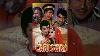 Chingari {HD}  Hindi Full Movie  Leena Chandavarkar Sanjay Khan  Hit Movie With Eng Subtitles