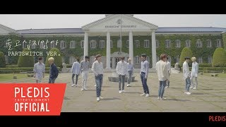 [SPECIAL VIDEO] SEVENTEEN(세븐틴) 울고 싶지 않아(Don't Wanna Cry) Part Switch Ver.