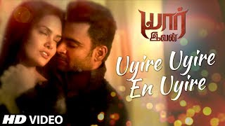 Excited to share Yaarivans second song Uyire Uyire En Uyire Hope you